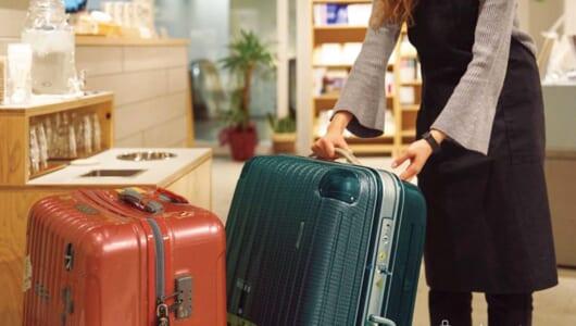 旅行大好きライターが実際に使ってわかった! 国内/海外ホテル 予約サイト比較