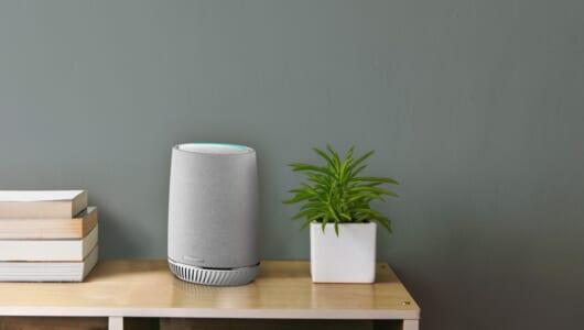 ネット環境改善の鍵「メッシュWi-Fi」にスマートスピーカー機能がまとまると?「Orbi Voice メッシュWiFiシステム」