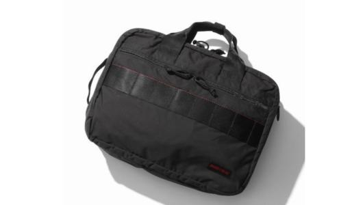 「ビジネスシーンで使いやすいバッグって?」プロのオススメ5選