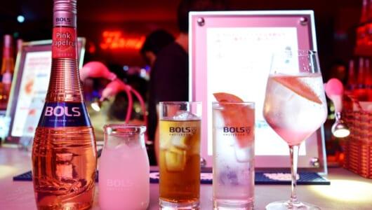 モテ要素満載。世界的カクテル「ボルス」の新作ピンクの味を解説!