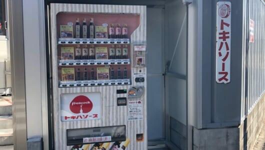 日本「ソース文化」を支える「トキハソース」……カップやきそばと深い関係があった