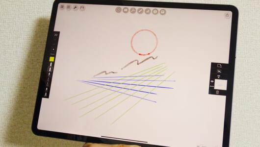 iPad Proで絵を描くのって、やはりいいね! 手軽にデッサンできるアプリ「Morpholio Trace」で絵心を思い出す