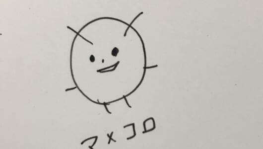 【連載】超ラフなマンガ投稿企画「ワンコミックトライ!」にトライ!/第1回「最も手軽な投稿作の作り方」
