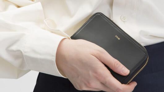 そろそろ財布もコンパクトにしませんか?おすすめのミニ財布4品