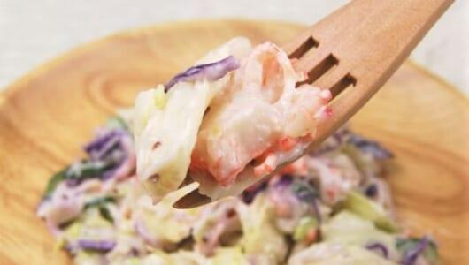 あと引くおいしさに大満足!ファミマ「お母さん食堂」シリーズのニューカマー「かに風味サラダ」