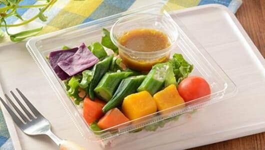 ゴロゴロ野菜がたまらない♪ 彩り鮮やかなローソンの「緑黄色野菜のサラダ」