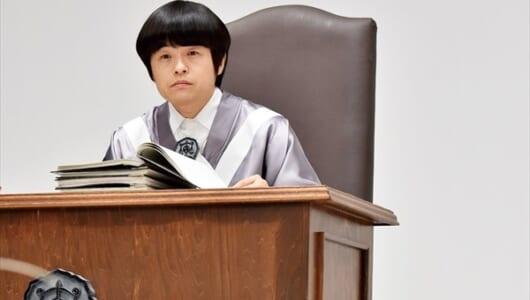北山宏光主演「トラさん」要潤、飯豊まりえ、バカリズム、富山えり子の新カット一挙公開