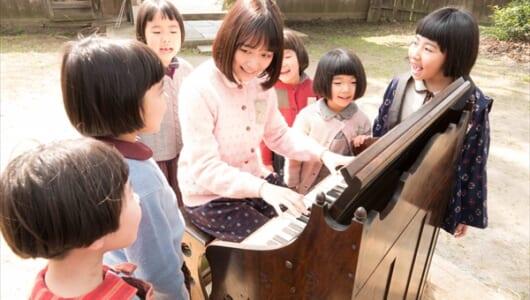 大原櫻子のオルガンと子供たちの歌声にほっこり「あの日のオルガン」本編映像解禁
