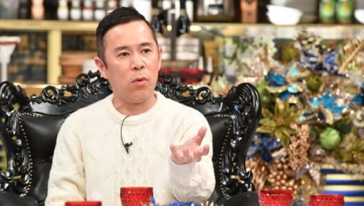 『人生最高レストラン』99回目はナイナイ岡村隆史が登場!2・16放送