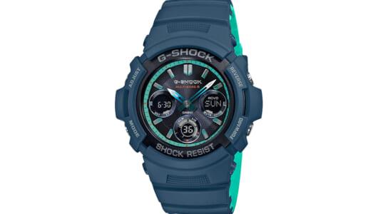 【G-SHOCKバイブル】2色のブルーでファッション性際立つ5つのG-SHOCK