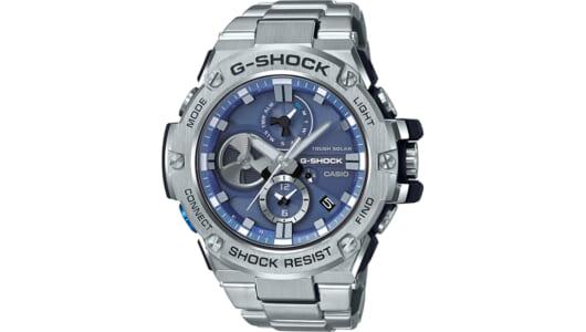 【G-SHOCKバイブル】ビジネスシーンにもぴったりはまる知的な爽やかブルー