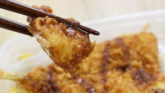 【テイクアウトめし】フワフワの身が甘くてジューシー! ボリュームたっぷりな松のやの「アジフライ定食」