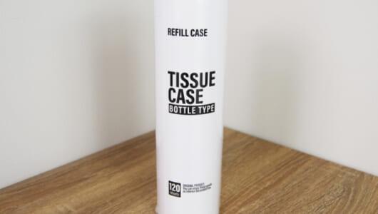 ティッシュがスタイリッシュなインテリアに!? 縦置きできて省スペースのダイソー「ボトル型ティシューケース」