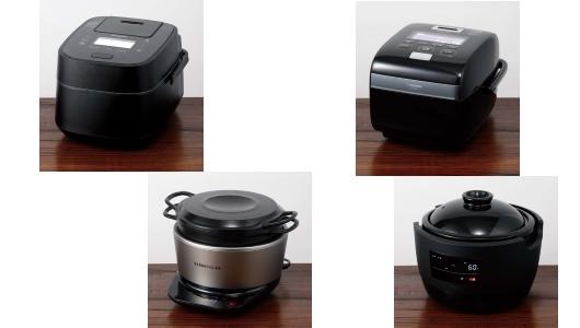 増税前に「買うべき炊飯器」はどれ? 話題の4モデル「味わいと性能」を徹底チェック!