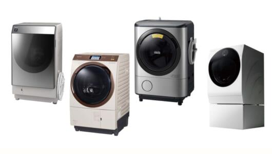 増税前に買うべきドラム式洗濯機はどれ? 家電のプロが4機を4項目で格付けチェック!