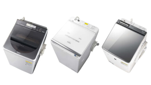 増税前に買うべきタテ型洗濯機はどれ? 家電のプロが3機を4項目で格付けチェック!