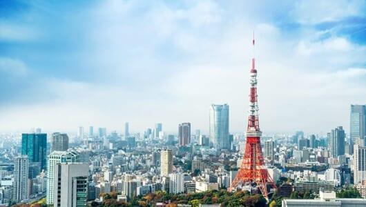 より良い条件の物件に住むために!東京で賃貸マンションを探すポイント