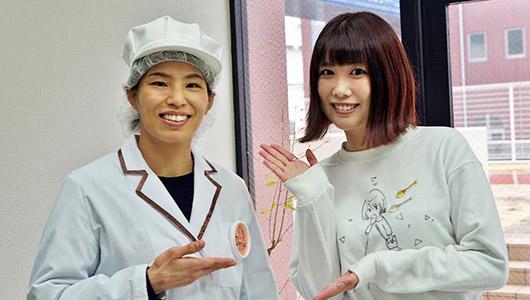 罪悪感のないアイスとは? 松本 薫さんが手がける「Darcy's」のギルトフリーアイスを食べた