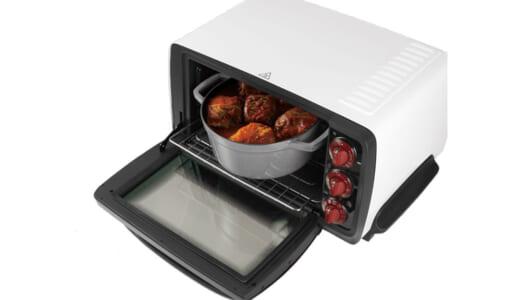 鍋ごと入れて調理ラクラク! コンパクトで庫内が広いデロンギのコンベクションオーブン