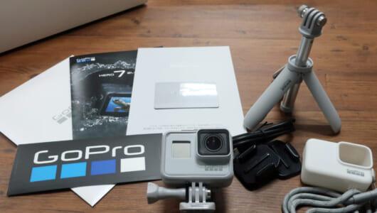 なんだこの上品なGoProは! 「HERO7 Black」の数量限定Boxを開封してみた【予約開始】