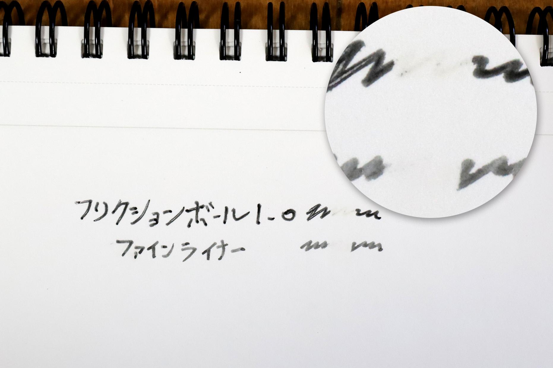 ↑加熱消字機による消し跡の比較。元の色が薄いこともあるが、ボールペン(上)よりファインライナーの方がきれいに消えている