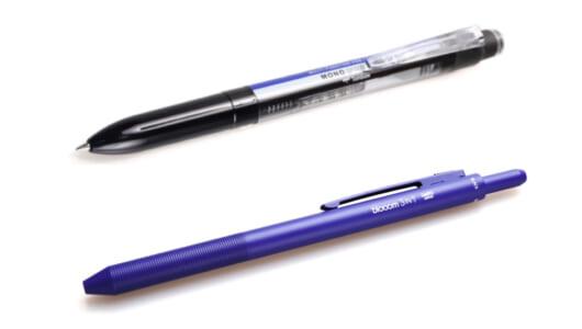 手品か!? 驚きの細軸にリフィルが詰まった多機能ペンはビジネスマン必携