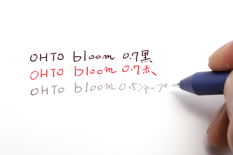 ↑購入時のボールペンは0.7㎜径。細かい筆記にも向くニードルポイントなので、0.5㎜径に交換した方が使いやすいかも