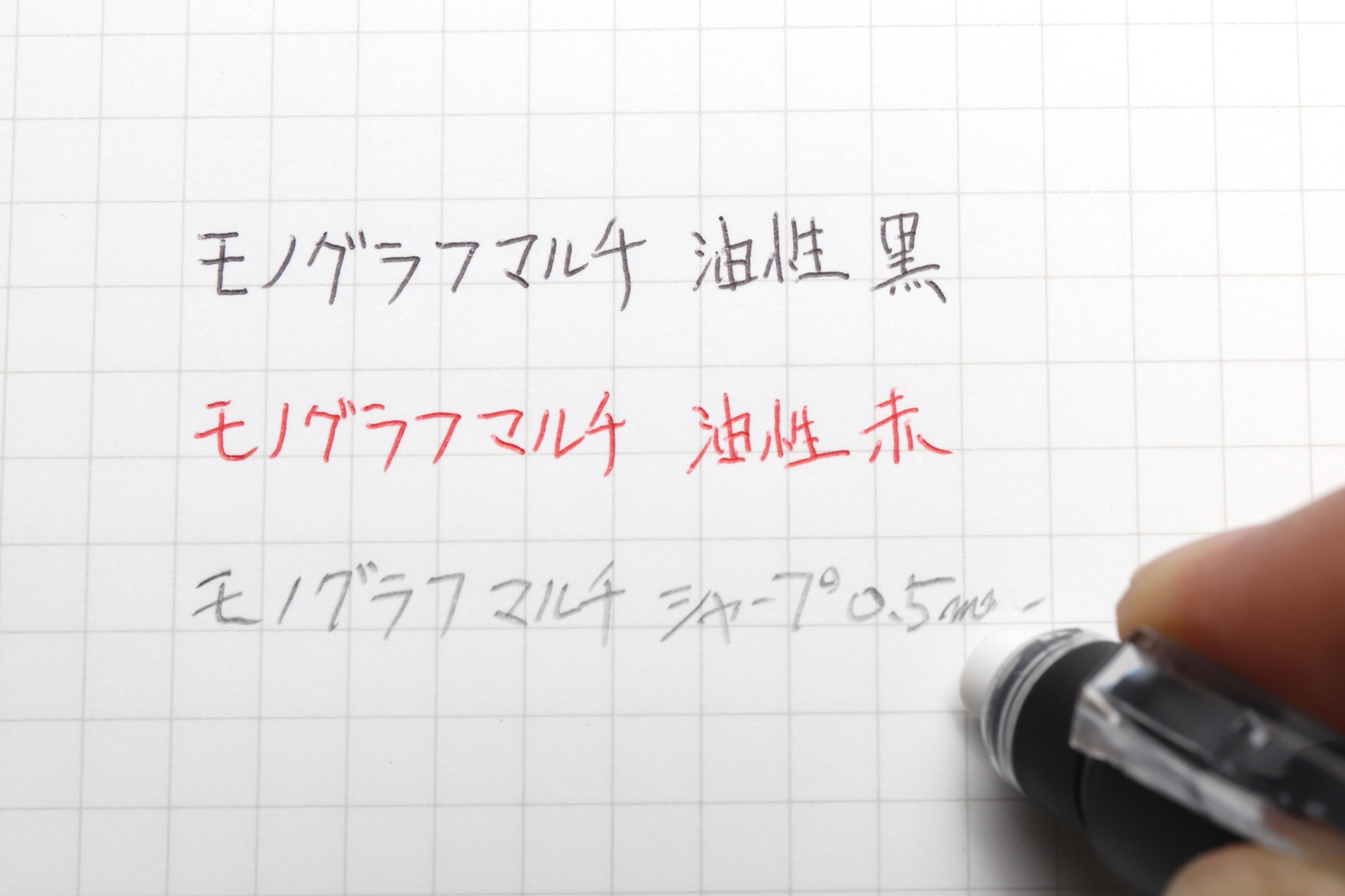 ↑ボールペンはかなりスルスルとなめらかな書き心地