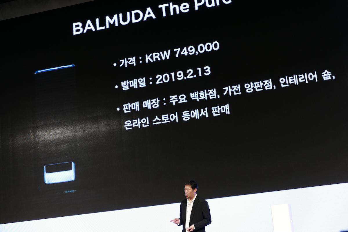 ↑新製品の「BALMUDA The Pure」は、日本に先立ち、韓国で2月13日に発売された。韓国での販売価格は74万9000円ウォン(日本円でおよそ7万4300円)