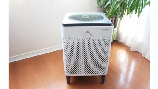 空気の質とインテリア性が違う! ナゾ多き空気清浄機「AIRMEGA」使用レビュー