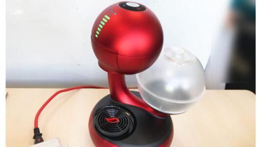 フォルムも機能も型破り! 「1台3味」のカプセル式コーヒーマシン「ドルチェ グスト エスペルタ」発売