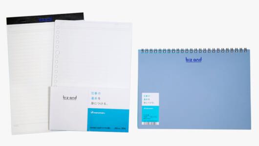 罫線がリードする!新入社員もベテランも心機一転用意したいビジネス仕様のノート&メモ帳