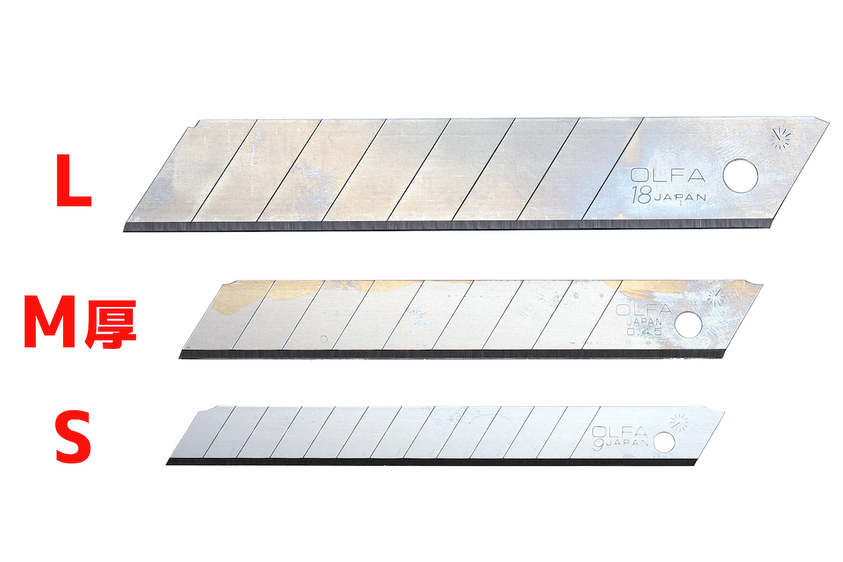 ↑3タイプの刃幅比較。M厚はパッと見た印象だとSとほぼ同じサイズだが、刃厚はLに近い