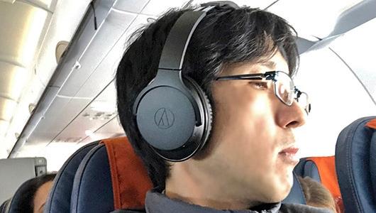 旅行・出張が多い人にオススメ! 自然なノイキャン効果が魅力の「ATH-ANC900BT」どっぷりレビュー