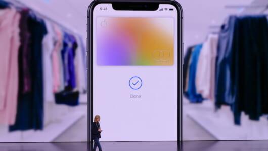 4つのApple新サービスで、最も我々の生活に影響を与えそうなものは?