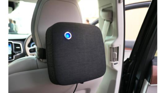 渋滞の車内は空気がヒドイことに! GW用に排気ガスやニオイも取れる「車載用空気清浄機」はいかが?