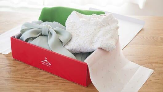 毎朝の服選びがキマる!定額制の洋服レンタル「エアークローゼット」が便利