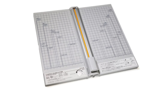 手間暇もスペースも省く!資料や用紙をスッパリ2分割できる折り畳み式スライドカッター