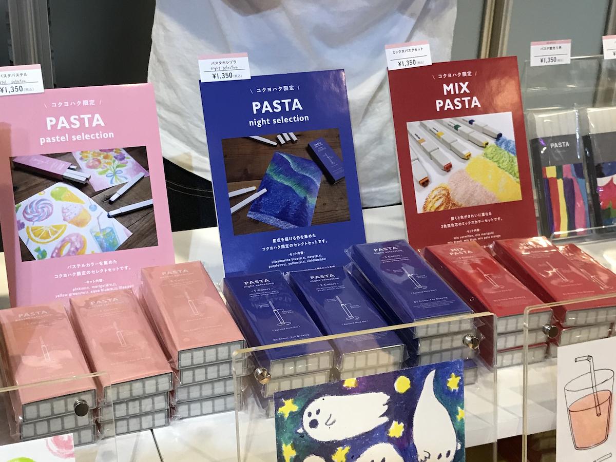↑右から、「MIX PASTA 5本セット」、星空を描ける5色を集めた「PASTA -night selection-」、パステルカラー5色を集めた「PASTA -pastel selection-」。すべて各1350円(税込)