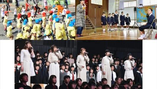 DA PUMPが園児とコラボ!森山直太朗は1人の卒業生のために熱唱『CDTVスペシャル』3・21生放送