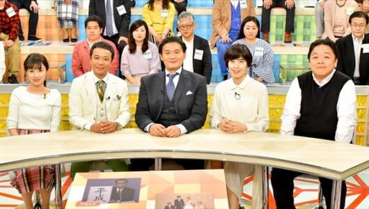 """貴乃花、武蔵丸との""""伝説の大一番""""を語る!『みんなの平成』3・31放送"""
