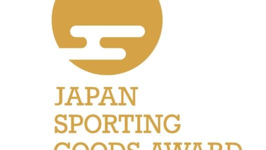 全国のスポーツ専門店のスタッフが選んだ「2018年もっとも使ってほしい商品」はあのランニングシューズ!