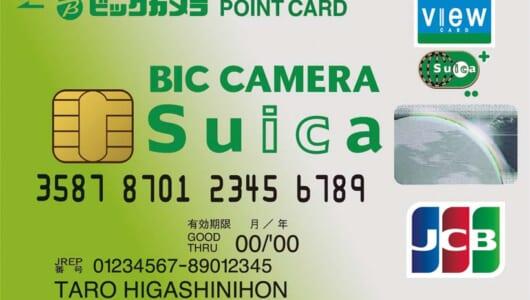 増税前にぜひ作っておきたい「家電などの買い物でトクできる」カードを専門家が解説!!