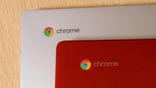 Chromebookで出来ること