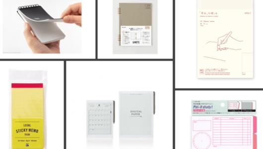 【文房具総選挙】デジタルとアナログを融合した未知のノートもノミネートーー「記録する」部門