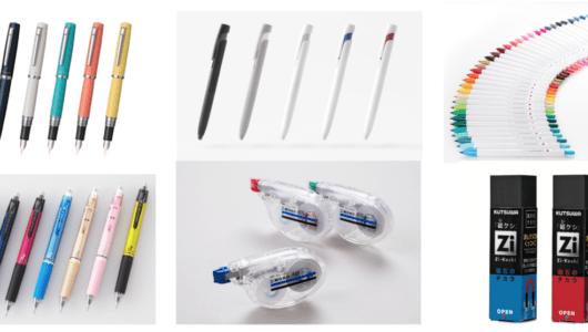 【文房具総選挙】重ねて塗れる水性ペンから鉄粉入りの革新的消しゴムまで16製品ーー「書く・消す」部門