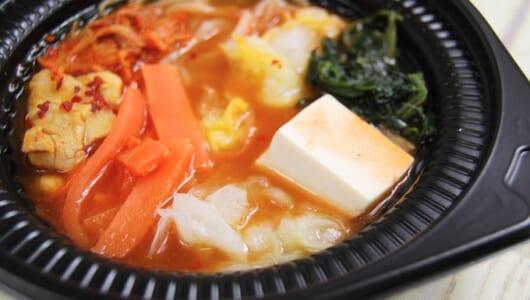 チゲの辛さが刺激的で食欲をそそる!ローソンの「鍋から〆まで楽シメる! 辛口豚チゲ鍋(+たまご雑炊)」