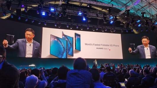 世界最新のモバイル端末を眺めて感じた、中国スマホの底知れぬ「期待感」