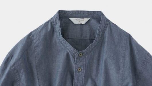 とにかく爽やかです。ショップ店員おすすめの「ブルー系のバンドカラーシャツ」3枚