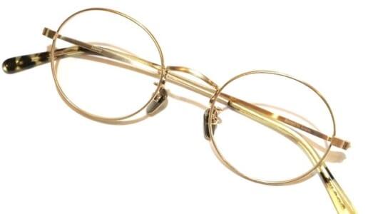 野暮ったさとは無縁。「小洒落たメガネ」たちをご紹介